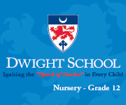 Dwight School ignites the spark of genius in every child, nursery to grade 12